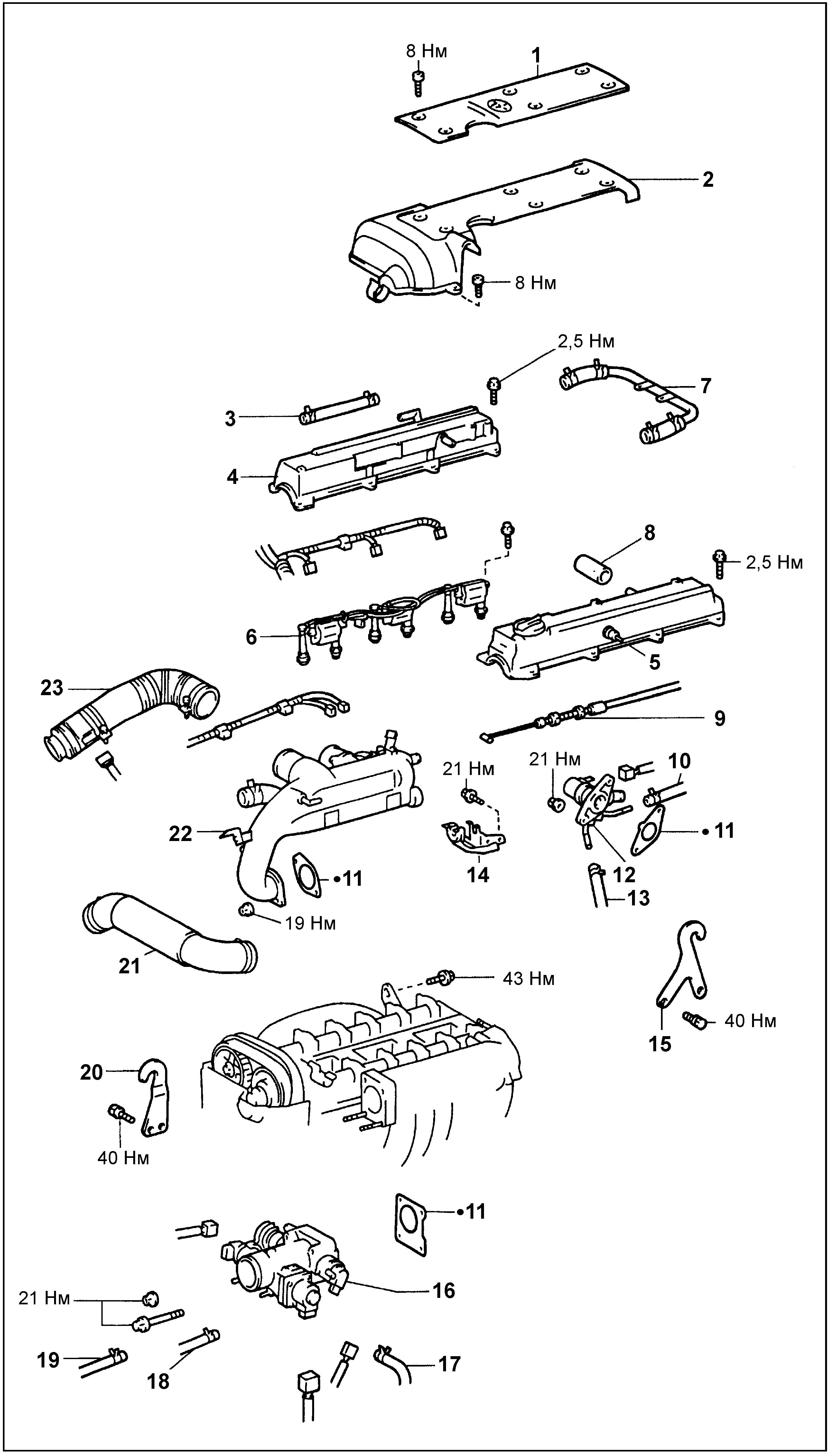 Крышка головки блока цилиндров 1JZ-GTE