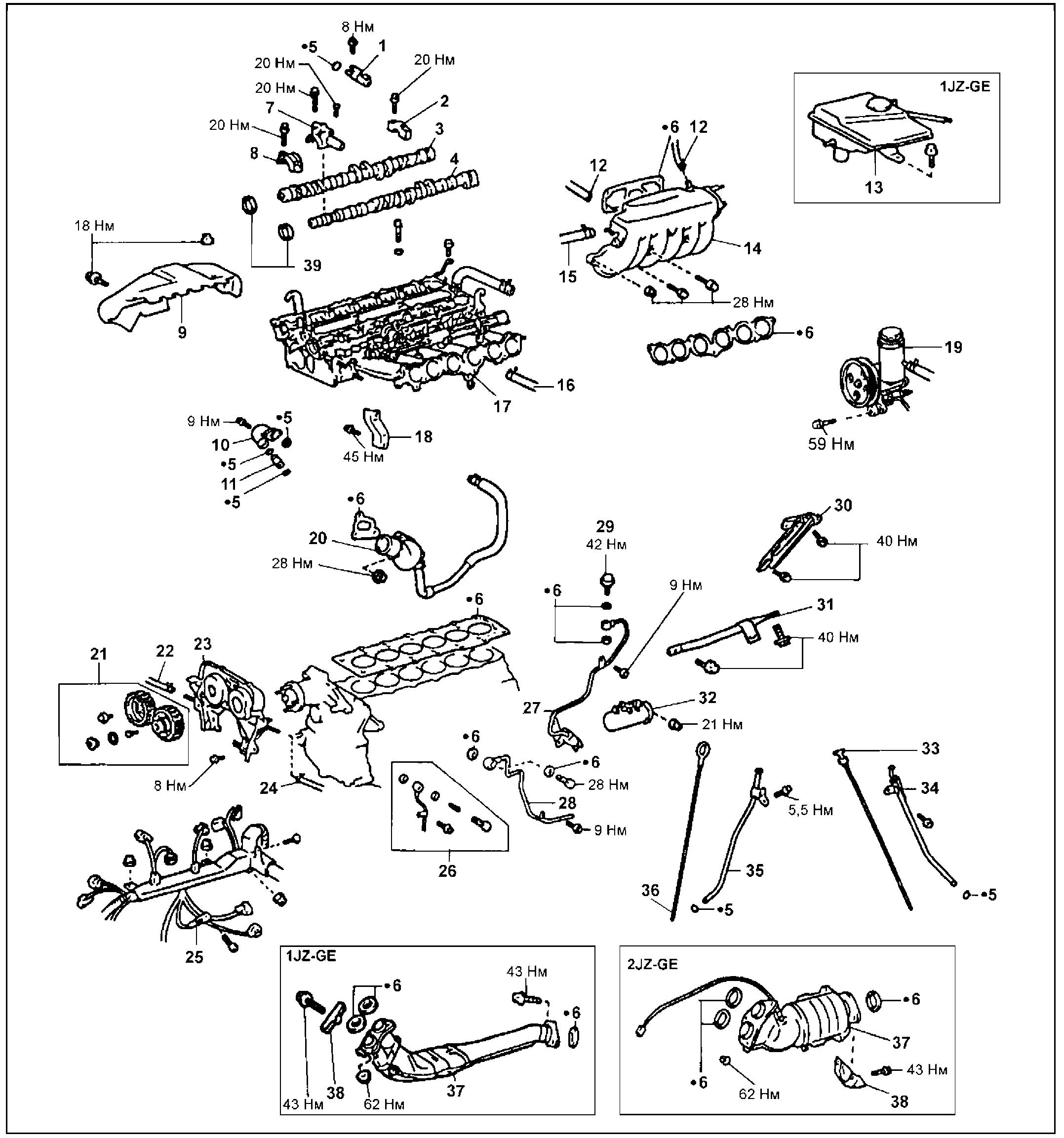 Головка блока цилиндров 1JZ-GE 2JZ-GE