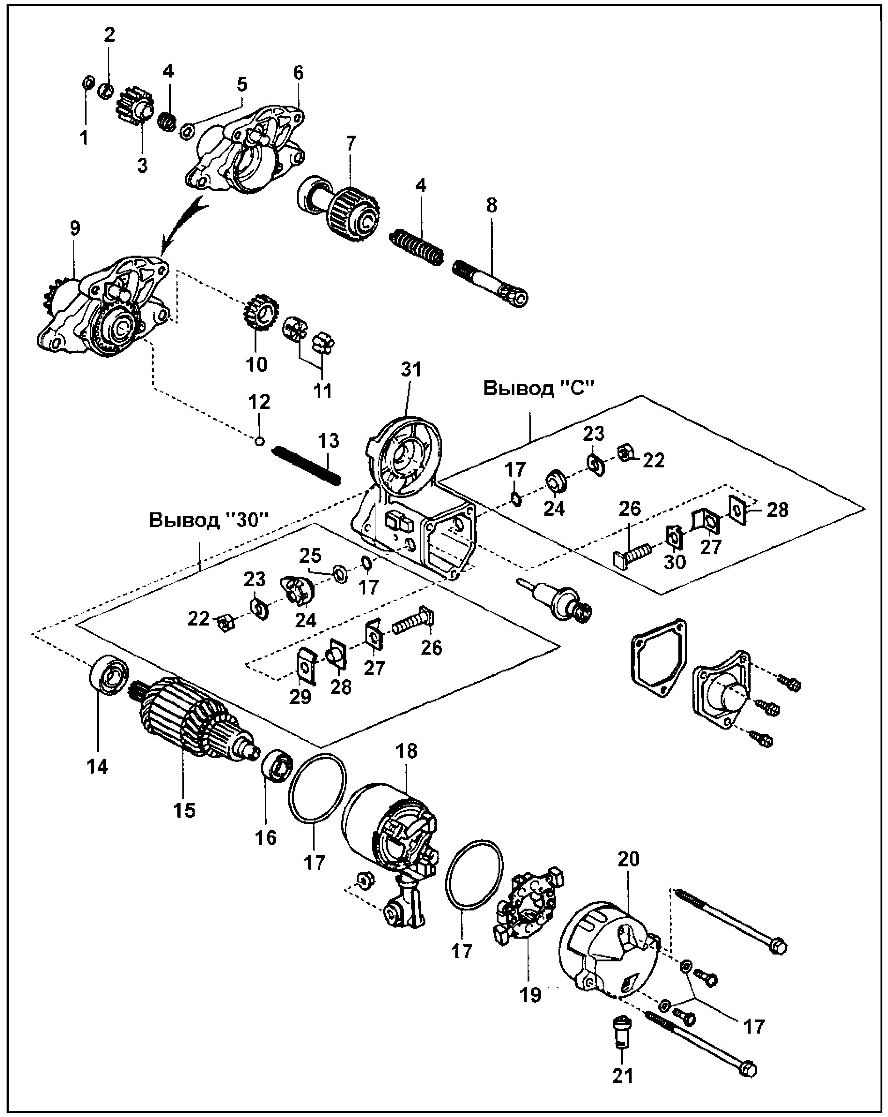 Стартер с обычным редуктором, 1,0; 1,2; 1,4; 2,7 кВт