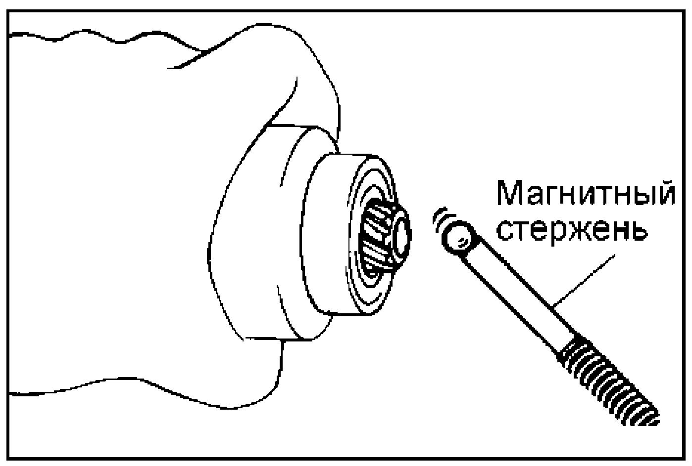 Шарик в валике обгонной муфты