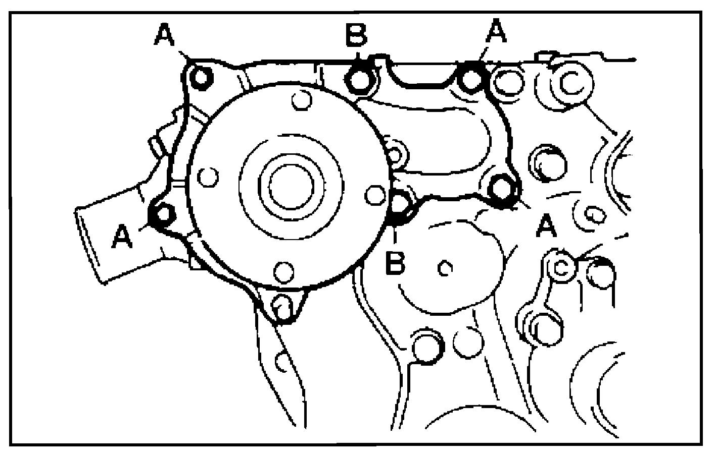 Болты крепления помпы 1G-FE
